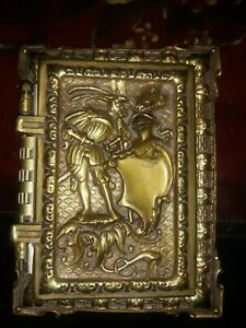 VINTAGE SOLID BRASS HEAVY POLAROID PHOTO ALBUM WITH KNIGHT RELIEF -- RARE