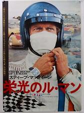 "⭐️1971 Steve McQueen Le Mans Original Japanese Movie poster 28 1/2"" x 20 1/4"""