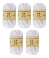 "5-pack Set ""Purple White"" Worsted Bamboo Cotton Yarn Skeins by Yonkey Monkey"