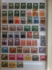 Nicaragua 19th Century Onwards B.O.B. Collection of Official & Telegraph Stamps