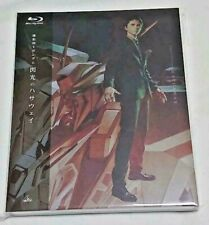 Mobile Suit Gundam Flash Hathaway Theater precedent normal ver Blu-ray Limited