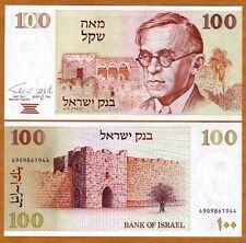 Israel, 100 Shequalim, 1979, Pick 47, UNC