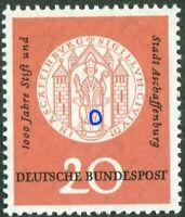 Bund Plattenfehler 255 VII sauber postfrisch BRD Michel 60,00 € MNH