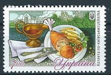 Ukraine - Gastronomie Hühnchen postfrisch 2018 Mi. 1740