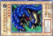 Ω YUGIOH Ω N° 69893315 Dice Armadillo Vol 6