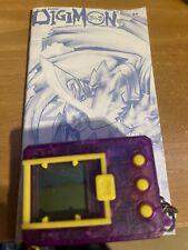 Digimon Tamagotchi Bandai Virtual Pet 20th Anniversary Virtual Purple (OutOfBox)