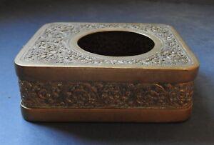 GOOD TIBETAN BRASS SHRINE BOX - 19TH CENTURY