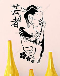 Geisha Cherry Blossom Girl MANGA Japanese Decor ANIME Vinyl Wall Sticker Decal