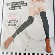 Women's Sexy Cute Fashion Tattoo Pantyhose Stockings Tights - Heart *US SELLER*