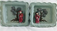 """Mid Century Asian Chinese Chalkware Shadow Box Wall Plaques 7"""" Girl Boy 50s 60s"""