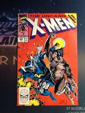 The Uncanny X-Men #258 Apr 1985, Marvel VF (UX280)