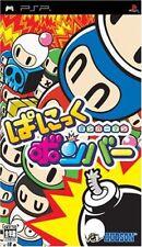 Bomberman Panic Bomber [Japan Import]