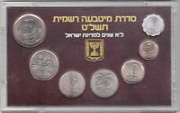 Israel 31st Anniversary Official Mint Lira Coins Set 1979 Uncirculated