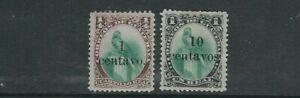 GUATEMALA 1881 QUETZAL (Scott 17 and 19) F/VF MH or no gum