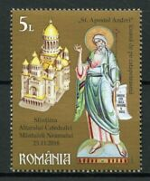 Romania 2018 MNH Consecration Altar Salvation National Cathedral 1v Set Stamps