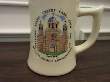 VINTAGE ST. SAVA COFFEE MUG -- 1982 -- ST. SAVA CHURCH CONSECRATION --