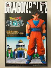 DRAGONBALL Z Chozousyu Special Edition SON GOKU Figure Statue NEW
