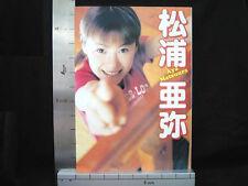 AYA MATSUURA PICTURE BOOK Japan Japanese IDOL Shashinshu *