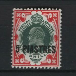 British Levant - King Edward VII 5 Piastres on 1/- LHM
