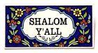 English Ceramic Tile Israel 7x15cm SHALOM Jewish Vintage Pottery FLORAL Judaica