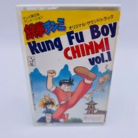 [Rare] Kung Fu Boy CHINMI soundtrack cassette tape VINTAGE anime japan