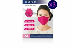 3 Sets Washable Mask Fabric Only Mask 8550+ Thinsulate Material (M) Size Pink