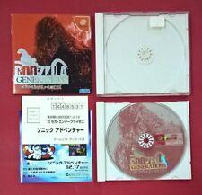 Godzilla Generations - SEGA - DC - DREAMCAST - BUEN ESTADO ( japonés )