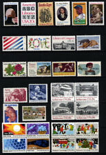 1982 U.S. COMMEMORATIVE YEAR SET *30 STAMPS* MINT-NH