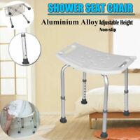 Bath Shower Chair Adjustable Medical 7 Height Bench Bathtub Stool Seat Gray Hot