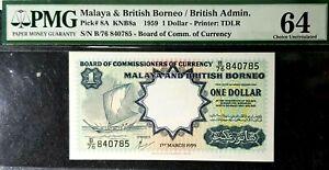PMG 64 UNC 1959 MALAYA & BRITISH BORNEO 1 Dollars S/N-B/76 840785(+1 note)#17156