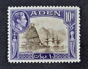 ADEN, KGVI, 1939, 10r. sepia & violet value, SG 27, MM condition, Cat £50.