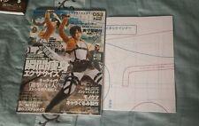 NEW Attack on Titan/Shingeki no Kyojin Cosmode Magazine#53 with 3DM Gear Pattern