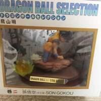 Dragon Ball Selection Ver 2 Goku Kaioken Figure Akira Toriyama Rare New