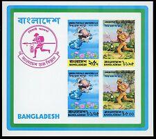BANGLADESH  ~ #68a  Beautiful Mint Never HInged Souvenir Sheet ~ U.P.U. ~  S3446