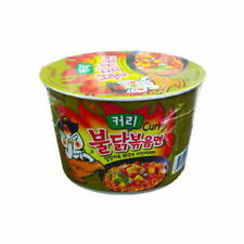 [SAMYANG] Nuclear Hot Spicy Chicken Cup noodle Curry Ramen Buldak Bokeum M_o