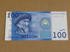 KYRGYZSTAN 2009 100 SOM CURRENCY NOTE CHOICE CU 2415J