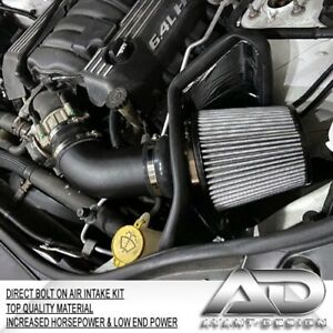 12-19 Jeep Grand Cherokee SRT SRT 8 6.4L 6.4 V8 AF DYNAMIC COLD AIR INTAKE KIT
