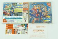 GUNBIRD 2 DC CAPCOM Psikyo Sega Dreamcast Spine From Japan