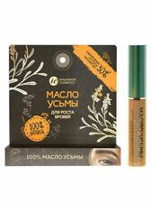 Usma Oil +30% increased eyelash growth, long eyebrows Take 2 - the 3rd as a gift