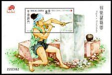 Macau Block 119 ** Ching Pa Kua IV  Michel 15,00 (27)