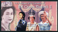 Tobago Cays Gren St Vincent 2003 MNH Queen Elizabeth II Coronation 3v M/S Stamps