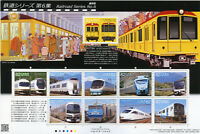Japan 2018 MNH Railroad Series Part 6 2x 10v M/S Trains Railways Rail Stamps