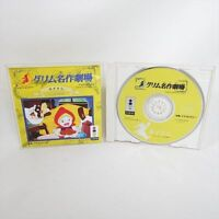 3DO Real Panasonic GRIMM MEISAKU GEKIJO AKAZUKIN Import JAPAN Video Game 3d