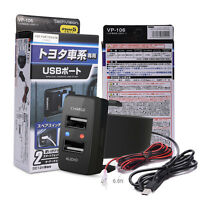 """MICTUNING Car USB Charge Audio Port  For Toyota 100 series 2.3x0.9x1.5""""Universal"""