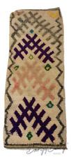 Handmade Moroccan Berber Beni Ourain Organic Wool Runner Rug 6' x 2'5