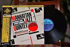 "AUDIOPHILE SUPER ANALOGUE DISC JAPAN MANHATTAN JAZZ QUINTET ""Live at Pit Inn"""