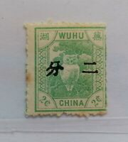 china treaty ports wuhu owl 1896