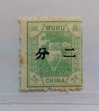china treaty ports wuhu owl 1896
