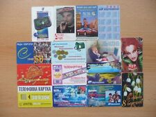 Set of 15 Ukraine Telephone Card Ukrtelekom Phone