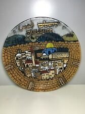 "Andreas Meyer Nahariya Glass Jerusalem Fused Glass 13"" Bowl"
